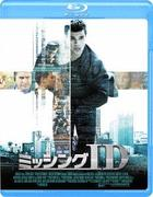 Abduction Collector's Edition (Blu-ray) (Japan Version)