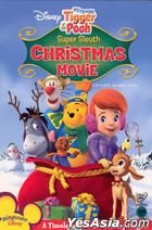 My Friends Tigger & Pooh: Super Sleuth Christmas (DVD) (Korea Version)
