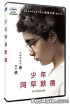 Young Ahmed (2019) (DVD) (Taiwan Version)