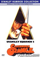 A Clockwork Orange (1971) (DVD) (Hong Kong Version)