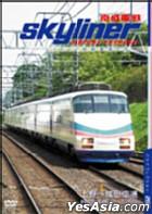 Pacina Collection Keisei Skyliner (Japan Version)