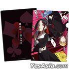 Kaguya-sama: Love Is War - L File Folder (A)