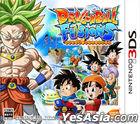 ドラゴンボールフュージョンズ (3DS) (通常版) (日本版)