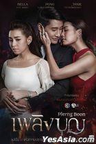 Plerng Boon (2017) (DVD) (Ep. 1-17) (End) (Thailand Version)