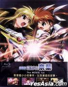 Magical Girl Lyrical Nanoha (The Movie 1st) (Blu-ray) (Limited Edition + Collector's Box) (Taiwan Version)