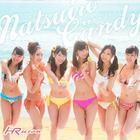 Natsuiro Candy [Type B](Japan Version)