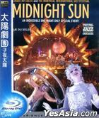 Cirque Du Soleil: Midnight Sun (Blu-ray) (Taiwan Version)