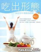 Chi Chu Xing Tai _ _ Jiu1jiu Zheng Ni 50  Ge Shou Shen Miu Wu