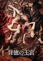 The Treacherous (DVD) (Japan Version)