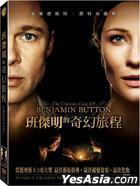 The Curious Case of Benjamin Button (DVD) (Taiwan Version)