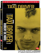 Taxi Driver (DVD) (Extended Cut) (Collector's Edition) (Limited Edition) (Korea Version)