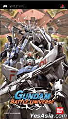 Gundam Battle Universe (Asian Version)