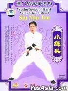 Wushu Series Of Hard Wing Chun School - Siu Nim Tao (DVD) (China Version)