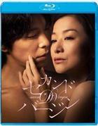 Second Virgin (Blu-ray) (Standard Edition) (Japan Version)