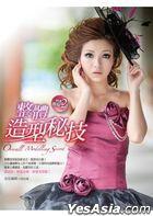 Zheng Ti Zao Xing Mi Ji : Kuai Su Huan Fa Pian2