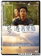 A Barge on the Ocean (DVD) (Taiwan Version)