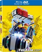 The Lego Movie (2014) (Blu-ray) (3D+2D 2-Disc) (Taiwan Version)