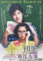 A Crazy Little Thing Called Love (DVD) (Normal Edition) (Taiwan Version)