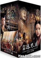 Empress Feng of the Northern Wei Dynasty (DVD) (End) (Taiwan Version)
