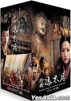 北魏馮太后 (DVD) (完) (台灣版)