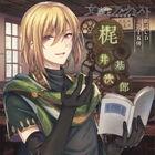 Bungo to Alchemist Rodoku CD Vol.15  (Japan Version)
