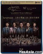 Symphojazz (Blu-ray)