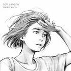 Soft Landing (Normal Edition) (Japan Version)