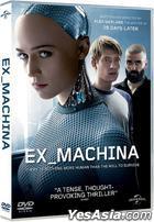 Ex Machina (2015) (DVD) (Hong Kong Version)