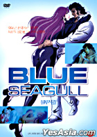 Blue Seagull (DVD) (Korea Version)