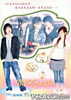 微笑 Pasta (10-18集) (待續) (香港版)