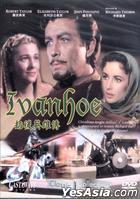 Ivanhoe (DVD) (Hong Kong Version)