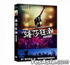 Shine (2017) (DVD) (Taiwan Version)