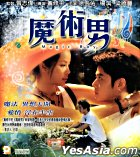 Magic Boy (VCD) (Hong Kong Version)