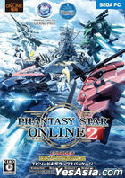 Phantasy Star Online 2 Episode 4 Deluxe Package (Japan Version)