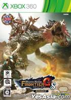 Monster Hunter Frontier G8 Premium Package (日本版)
