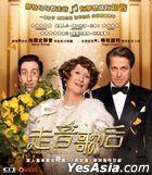 Florence Foster Jenkins (2016) (DVD) (Hong Kong Version)