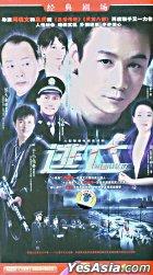 Tao Wang  Xiang Ge Li La (H-DVD) (End) (China Version)