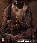 Svaha: The Sixth Finger (Blu-ray) (2-Disc) (Normal Version) (Korea Version)