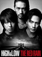 HiGH & LOW THE RED RAIN (Blu-ray) (Deluxe Edition) (Japan Version)