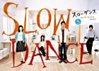 SLOW DANCE Vol.5 (Japan Version)