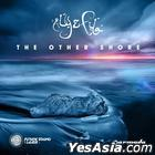 The Other Shore (Taiwan Version)