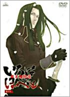幕末機關說 伊呂波歌 (DVD) (Vol.7) (日本版)