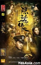 Fearless Whispers (2020) (H-DVD) (Ep. 1-51) (End) (China Version)