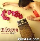 Lee Seul Gi Vol. 3 - Blossom (Reissue Album)