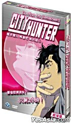 City Hunter - Good Bye My Sweet Heart (DVD) (Drama Edition) (Hong Kong Version)