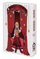 Maria Holic - Blu-ray Box (Blu-ray) (Japan Version)