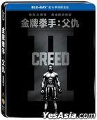 Creed II (2018) (Blu-ray) (Steelbook) (Taiwan Version)