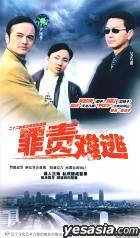Zui Ze Nan Tao (Vol. 1-22) (China Version)