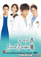 Good Doctor (DVD) (End) (Multi-audio) (English Subtitled) (KBS TV Drama) (Singapore Version)