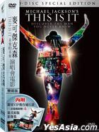 Michael Jackson: This Is It (2009) (DVD) (2-Disc Special Edition) (Taiwan Version)